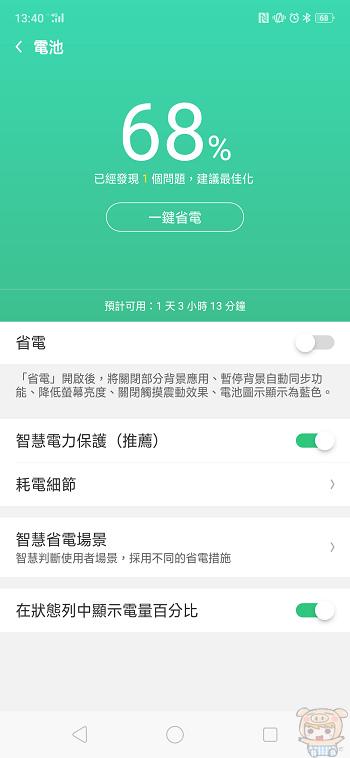 nEO_IMG_Screenshot_2018-11-27-13-40-43-45.jpg