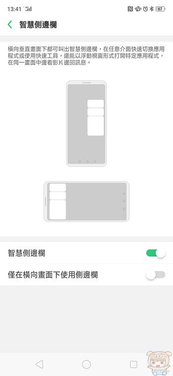 nEO_IMG_Screenshot_2018-11-27-13-41-11-00.jpg