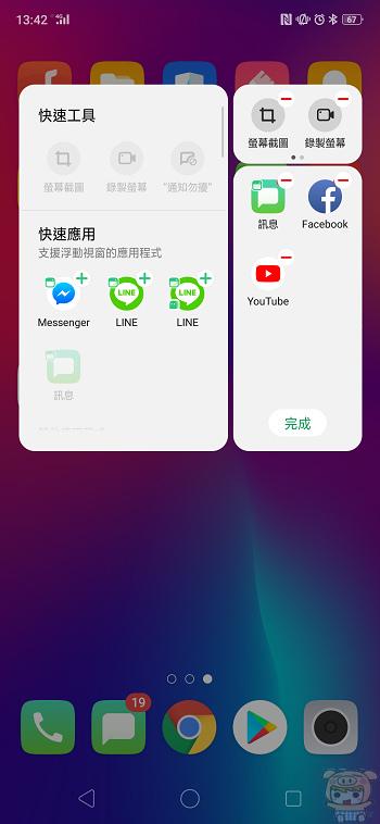 nEO_IMG_Screenshot_2018-11-27-13-42-03-71.jpg