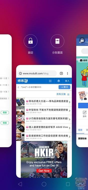 nEO_IMG_Screenshot_2018-11-27-14-26-10-44.jpg