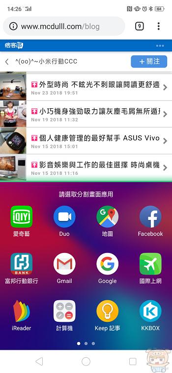 nEO_IMG_Screenshot_2018-11-27-14-26-40-97.jpg