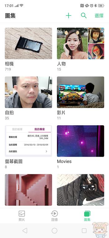 nEO_IMG_Screenshot_2018-11-27-17-01-10-98.jpg