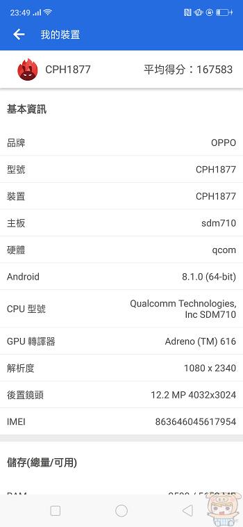 nEO_IMG_Screenshot_2018-11-20-23-49-26-89.jpg
