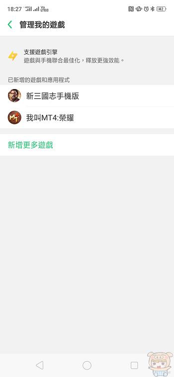 nEO_IMG_Screenshot_2018-11-27-18-27-06-79.jpg