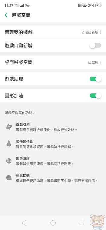nEO_IMG_Screenshot_2018-11-27-18-27-00-92.jpg