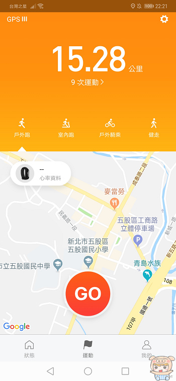 nEO_IMG_Screenshot_20181128_222126_com.xiaomi.hm.health.jpg