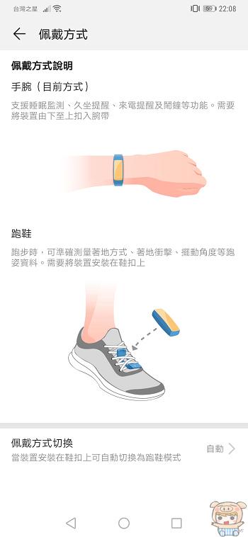 nEO_IMG_Screenshot_20181127_220804_com.huawei.health.jpg