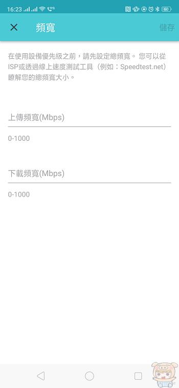 nEO_IMG_Screenshot_2018-12-17-16-23-34-72.jpg