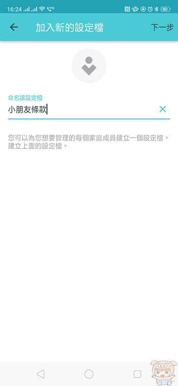 nEO_IMG_Screenshot_2018-12-17-16-24-29-80.jpg