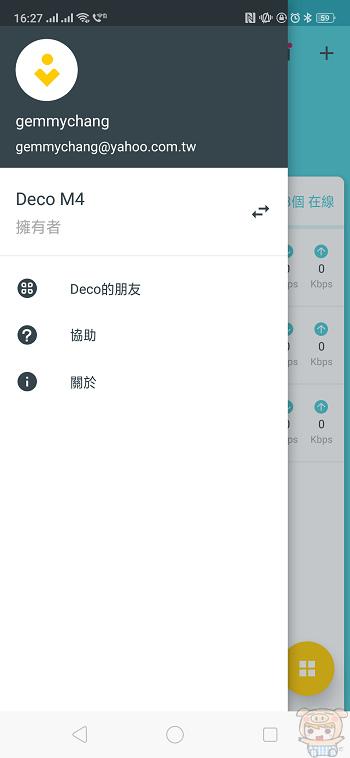 nEO_IMG_Screenshot_2018-12-17-16-27-48-18.jpg