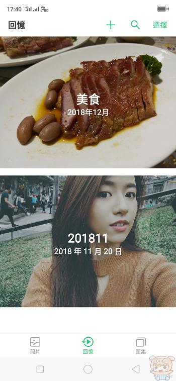 nEO_IMG_Screenshot_2018-12-21-17-40-09-67.jpg