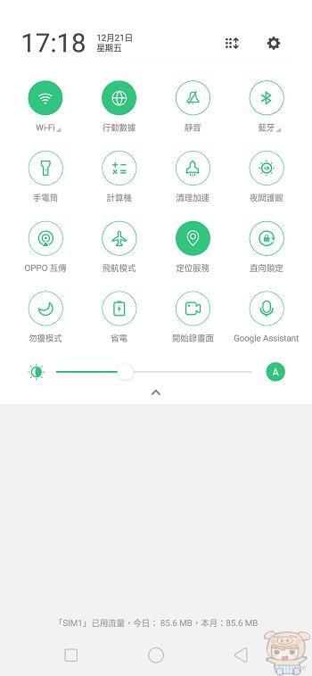 nEO_IMG_Screenshot_2018-12-21-17-18-13-11.jpg