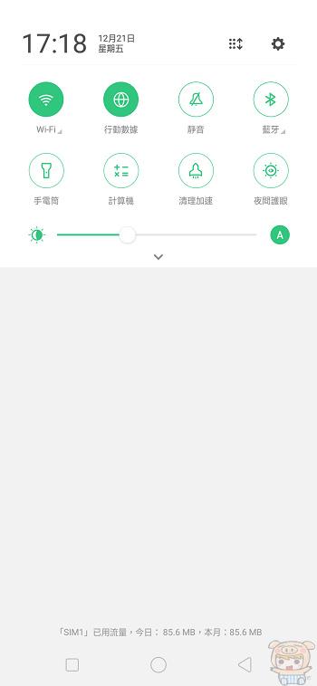nEO_IMG_Screenshot_2018-12-21-17-18-09-60.jpg