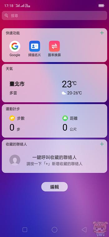 nEO_IMG_Screenshot_2018-12-21-17-18-34-76.jpg