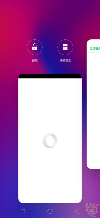 nEO_IMG_Screenshot_2018-12-21-17-24-33-12.jpg