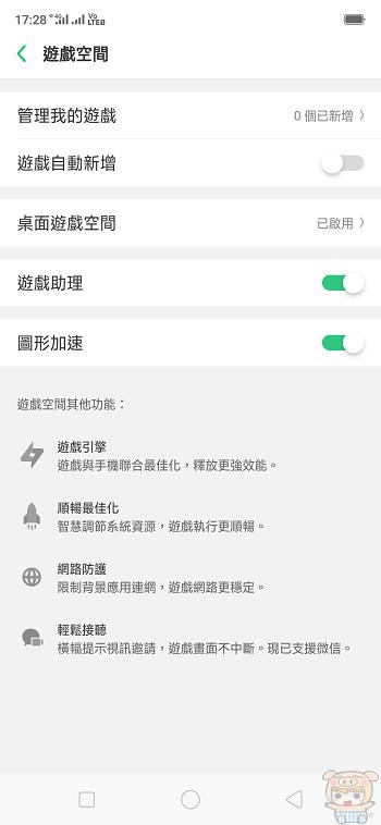 nEO_IMG_Screenshot_2018-12-21-17-28-52-34.jpg