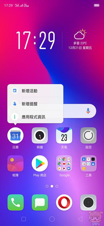 nEO_IMG_Screenshot_2018-12-21-17-29-46-16.jpg