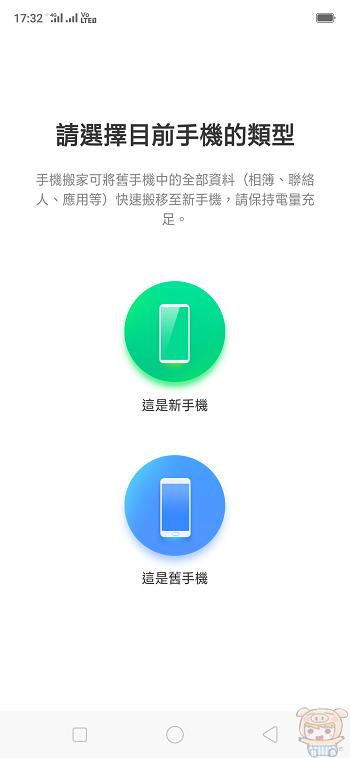 nEO_IMG_Screenshot_2018-12-21-17-32-12-94.jpg