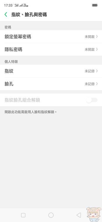 nEO_IMG_Screenshot_2018-12-21-17-33-11-44.jpg