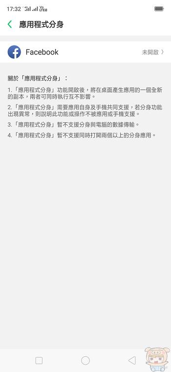 nEO_IMG_Screenshot_2018-12-21-17-32-30-32.jpg