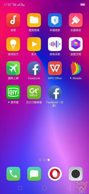 nEO_IMG_Screenshot_2018-12-21-17-32-58-59.jpg