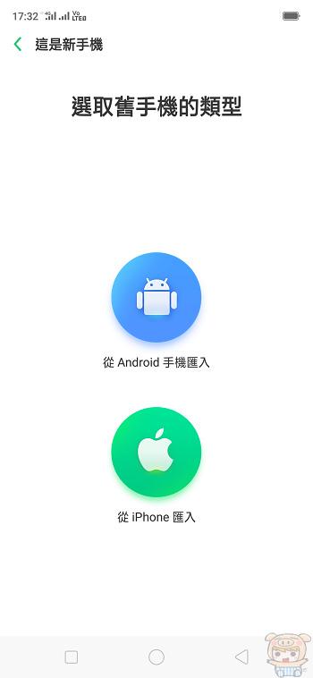 nEO_IMG_Screenshot_2018-12-21-17-32-16-21.jpg