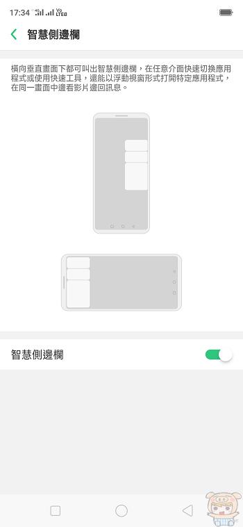 nEO_IMG_Screenshot_2018-12-21-17-34-07-52.jpg