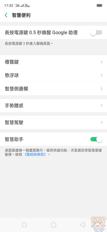 nEO_IMG_Screenshot_2018-12-21-17-33-54-12.jpg