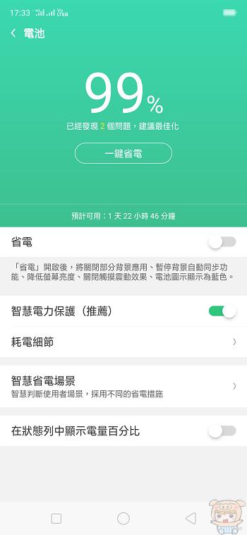 nEO_IMG_Screenshot_2018-12-21-17-33-36-10.jpg