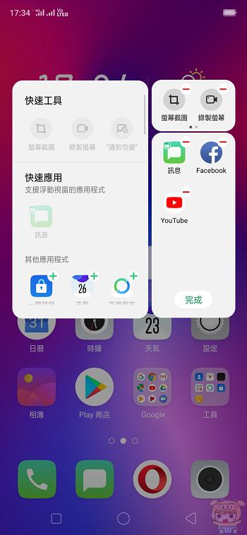 nEO_IMG_Screenshot_2018-12-21-17-34-25-97.jpg
