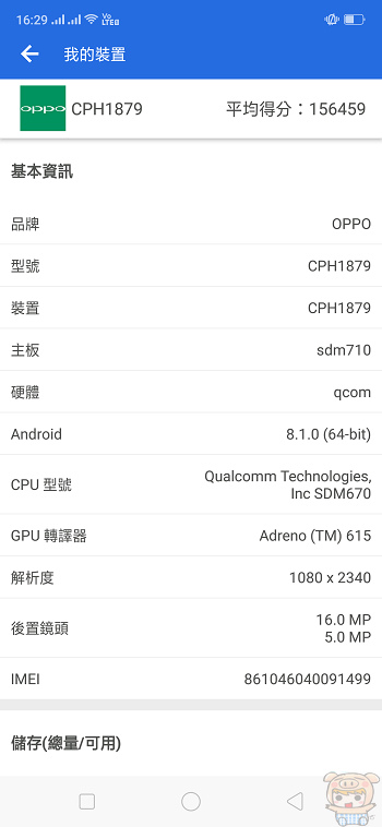 nEO_IMG_Screenshot_2018-12-26-16-29-10-84.jpg