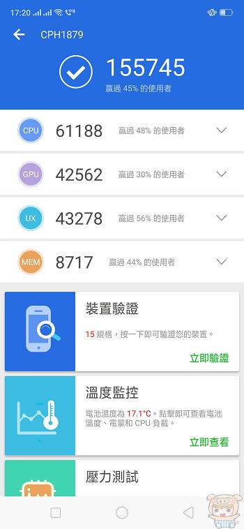 nEO_IMG_Screenshot_2018-12-26-17-20-28-84.jpg