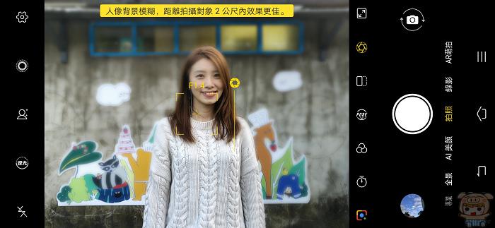 nEO_IMG_Screenshot_20181225_162438.jpg