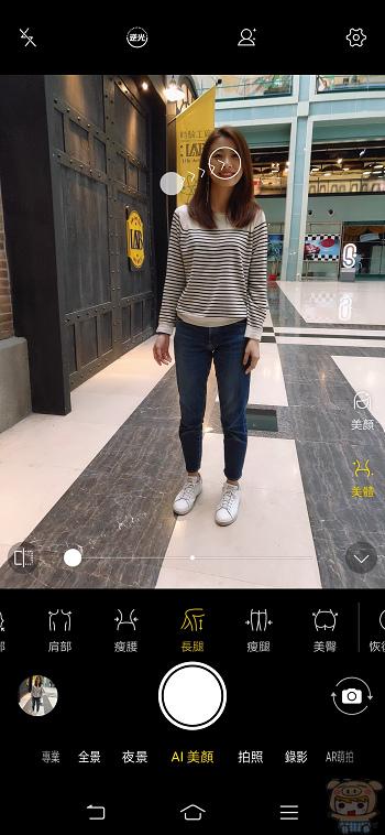 nEO_IMG_Screenshot_20190101_155749.jpg