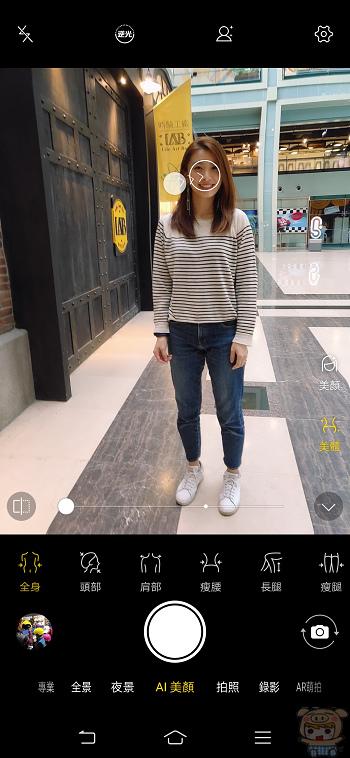nEO_IMG_Screenshot_20190101_155439.jpg