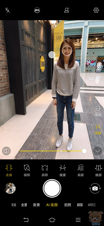 nEO_IMG_Screenshot_20190101_155454.jpg