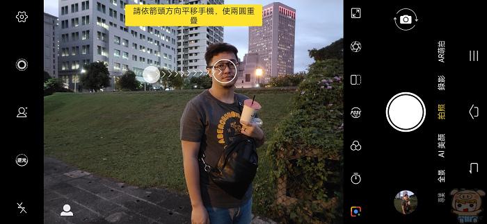 nEO_IMG_Screenshot_20181225_172831.jpg