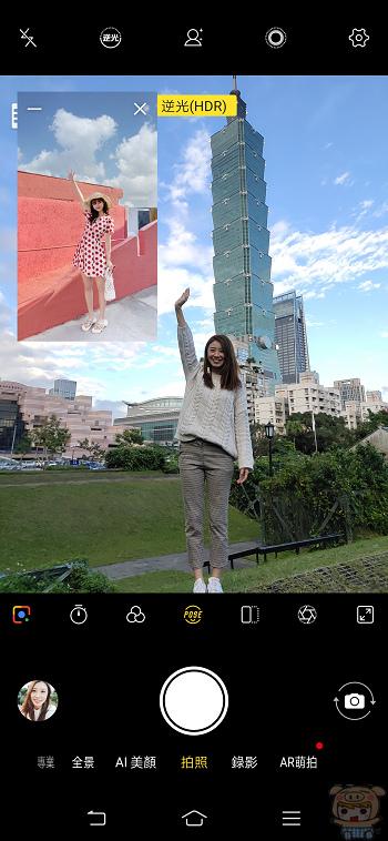 nEO_IMG_Screenshot_20181225_161148.jpg
