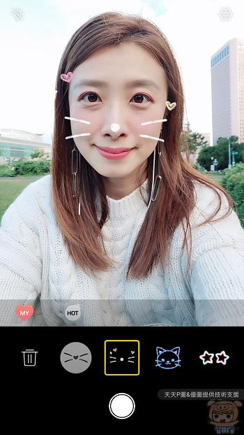 nEO_IMG_Screenshot_20181225_160329.jpg