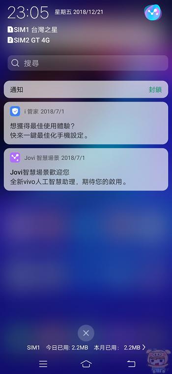 nEO_IMG_Screenshot_20181221_230515.jpg