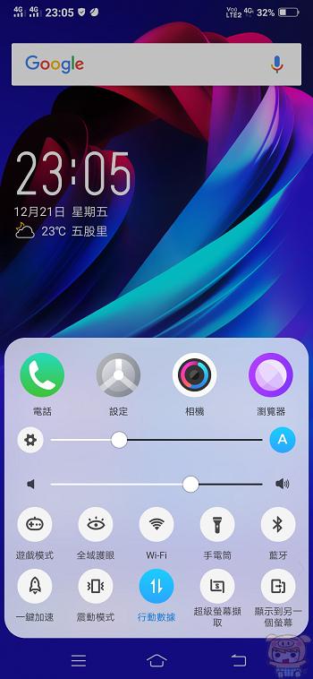 nEO_IMG_Screenshot_20181221_230531.jpg