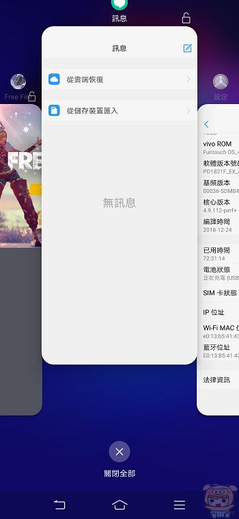 nEO_IMG_Screenshot_20190103_100422.jpg