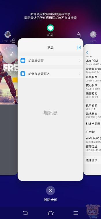 nEO_IMG_Screenshot_20190103_100413.jpg