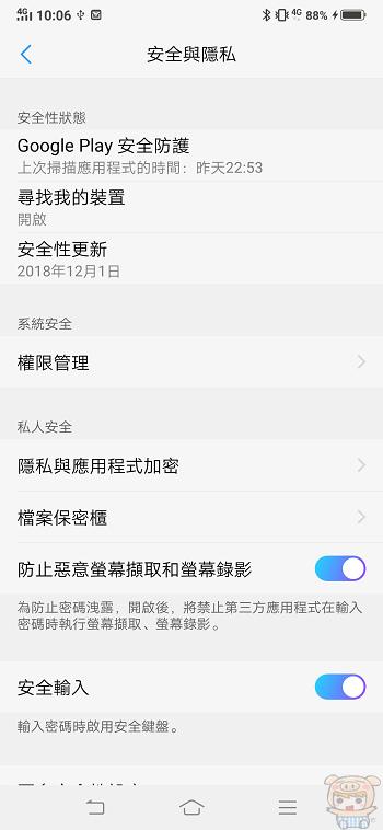 nEO_IMG_Screenshot_20190103_100615.jpg