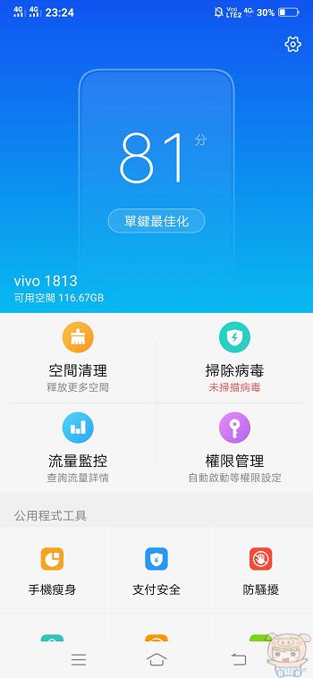 nEO_IMG_Screenshot_20181221_232436.jpg