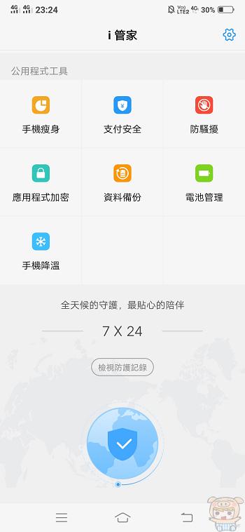 nEO_IMG_Screenshot_20181221_232455.jpg