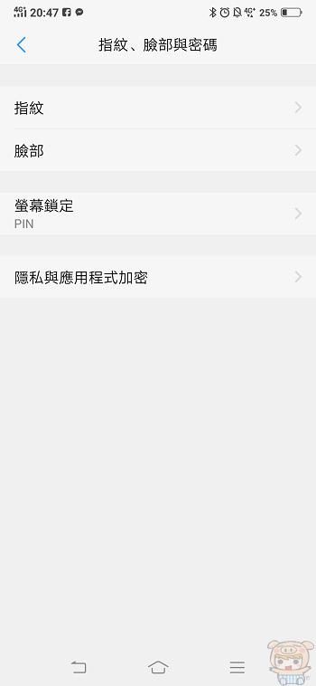 nEO_IMG_Screenshot_20181225_204727.jpg