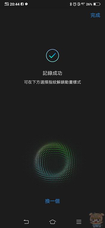 nEO_IMG_Screenshot_20181225_204436.jpg