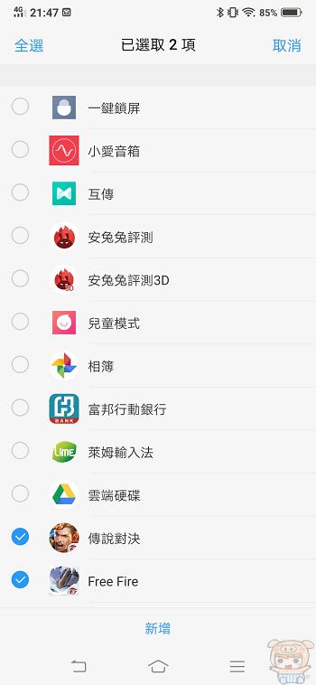 nEO_IMG_Screenshot_20190102_214732.jpg