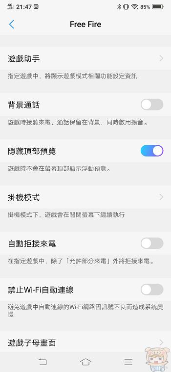 nEO_IMG_Screenshot_20190102_214742.jpg